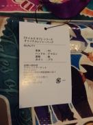 Japanese receipt