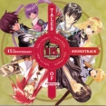 Tales of 15th Anniversary Album Art