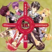 Tales of 15th Anniversary Album Art